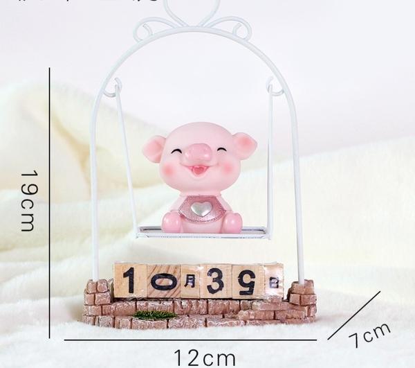 zakka豬寶寶鞦韆桌曆.創意禮品.萌萌豬生活館
