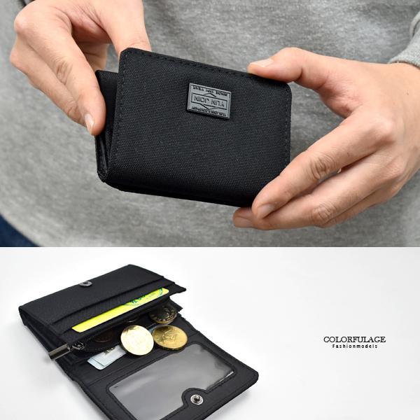 尼龍短夾 極簡素款休閒小皮夾NWB2