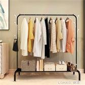 落地簡易晾衣桿室內曬衣架臥室涼衣架衣服架子掛衣架  樂活生活館