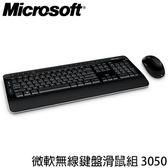 [富廉網] 微軟 Microsoft 3050 微軟無線鍵盤滑鼠組