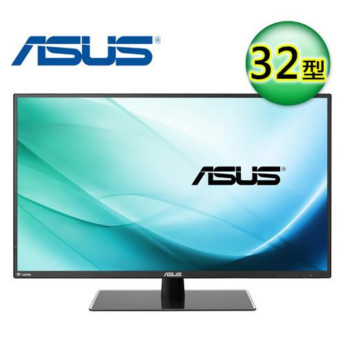 ASUS 華碩 VA32AQ 32型 2K低藍光螢幕