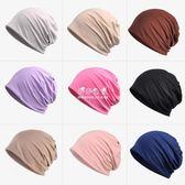 冰爽透氣薄包頭帽全棉化療睡帽 純色月子頭巾帽男女不過敏帽  伊莎公主