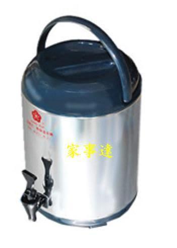 [ 家事達 ] 台灣金雞牌-不銹鋼保溫茶桶 8L 特價