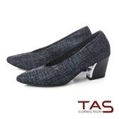 TAS  素面金屬後跟深口粗跟鞋小香黑
