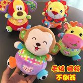寶寶毛絨動物不倒翁 響紙搖鈴響鈴不倒翁 嬰兒益智安撫0-2歲玩具