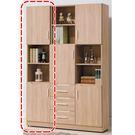 【森可家居】京誠橡木1.3尺書櫃 8SB245-1