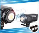 黑熊館 Godox 神牛 SL-100Y 專業 LED 攝影燈 採訪燈 太陽燈 持續燈 外拍燈 補光燈 持續燈
