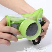 特比樂漂流水下拍照相機防水袋潛水套防水罩卡片機防水套相機防雨  color shop