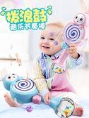 搖鈴撥浪鼓 撥浪鼓嬰兒玩具0-3-6-12個月 可啃咬帶音樂搖鈴寶寶男女孩1歲 俏腳丫