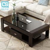 段氏木業茶幾間約現代鋼化玻璃茶幾 客廳間易小護型創意茶幾桌子 玩趣3C