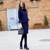 套裝裙 喇叭袖針織套裝裙兩件套甜美毛衣包臀半身裙子女神范小個子套裝 巴黎春天