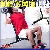 角度調整型重量訓練機舉重床重訓椅啞鈴椅飛鳥凳健身健腹機器材仰臥起坐板另售單槓心運動手套