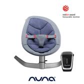 【愛吾兒】nuna Leaf 搖搖椅+Leaf wind 搖搖椅驅動器-藍紫色