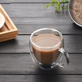 雙層玻璃杯 日式雙層咖啡杯耐熱玻璃帶把手水杯辦公室茶杯家用帶柄喝水杯【快速出貨八折搶購】