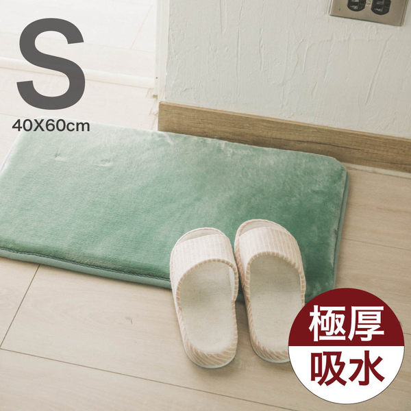 TENDERCARE 衛浴門口地墊【多款】纖柔釋壓地毯;40X60X2CM;抗菌防滑室內腳踏墊;翔仔居家