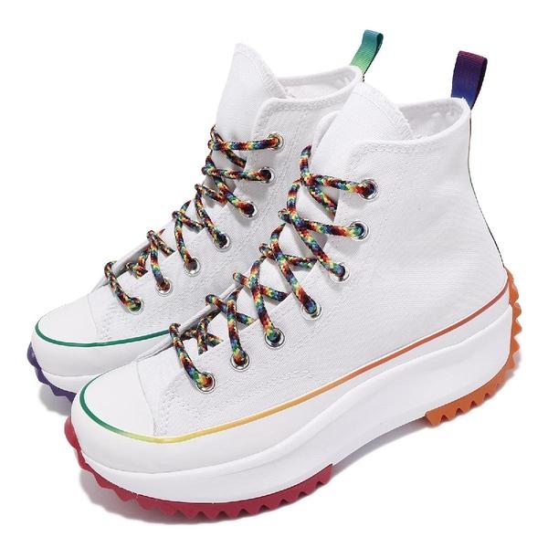Converse 休閒鞋 Run Star Hike Hi 白 彩虹 Pride 厚底 男鞋 女鞋 【ACS】 170824C