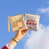 衛生巾收納包大容量便攜迷你小包學生棉條姨媽巾收納包【少女顏究院】