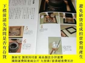 二手書博民逛書店How罕見to tidy up Japanese tea ceremony teaware book Japan