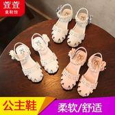 公主涼鞋 女童鞋皮鞋 正韓 白色豆豆鞋