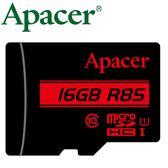 Apacer 宇瞻 16GB 16G 85MB/s microSD microSDHC TF U1 C10 記憶卡
