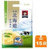 桂格 北海道風味 麥香鮮奶麥片-鮮綠抹茶 (30gX12入)x15袋/箱【康鄰超市】