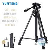 相機三角架 便攜背包照相機拍照攝影適用佳能單眼三腳架T 1色