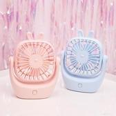 充電兒童寶寶吹飯涼飯神器韓國迷你手拿學生教室夏天小電風扇 小確幸生活館