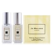 Jo Malone 英國梨+青檸羅勒葉(9mlX2)+牡丹與胭紅麂絨潤膚霜(7ml)