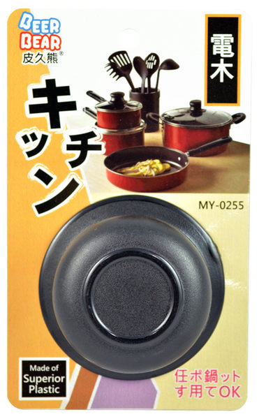 MY-0255 電木鍋蓋頭【皮久熊BEERBEAR】
