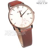 GOTO 羅馬 星星 卡娜赫拉的小動物報時生活 女錶 真皮錶帶 學生錶 玫瑰金x咖啡色 GL0099B-4K-141