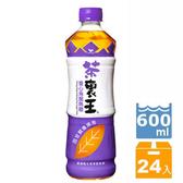【免運/聯新貨運】茶裏王青心烏龍茶600ml-1箱(24入)【合迷雅好物超級商城】