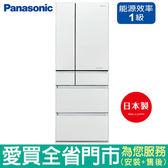 (1級能效)Panasonic國際600L六門變頻冰箱NR-F603HX-W1(翡翠白)含配送到府+標準安裝【愛買】