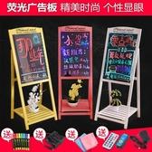 實木宣傳立式廣告牌發光led落地支架式小黑板掛式創意 萬客居