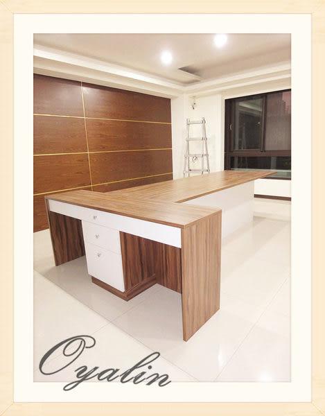 【歐雅系統家具】系統櫃 辦公用~會議桌 系統書桌 系統儲物櫃 EGGER E1-V313防潮塑合板 客製化訂做