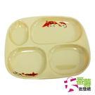 C140錦鯉餐盤/自助餐餐盤 [26I3...