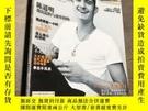 二手書博民逛書店時尚雜誌罕見2002年6月Y403679