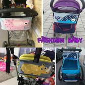 嬰兒手推車掛包 多功能收納置物袋 嬰兒車專用媽咪包推車配件掛袋 Fashion Baby