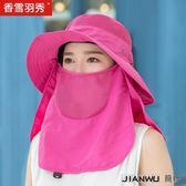 防曬帽子遮臉防紫外線
