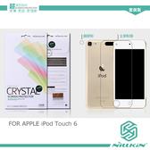 【現貨】NILLKIN Apple iPod Touch 6 超清防指紋保護貼 含超清鏡頭貼 套裝版