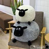 綿羊毛絨玩具小羊公仔羊駝布娃娃可愛抱枕著睡覺女孩兒童禮物玩偶igo『韓女王』