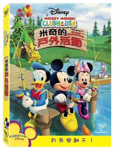 米奇妙妙屋:米奇的戶外活動 DVD (購潮8)