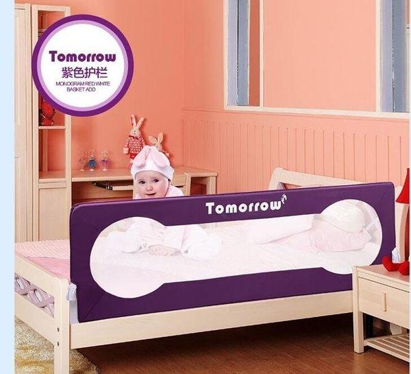 Tomorrow寶寶床護欄  嬰兒床邊防護欄 大床通用【潮咖範兒】