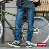 Levis 男款 上寬下窄 502 Taper 牛仔褲 / 深藍刷白 / 彈性布料