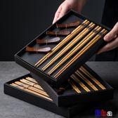 [Bbay] 筷子套裝 和風木筷  帶筷架 筷托 家用筷子