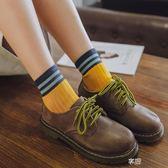 襪子女中筒襪韓版學院風純棉潮流條紋運動日系潮襪子 享購