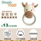 【毛麻吉寵物舖】SimplyFido 蜜歐莉牛(拉繩)啾啾玩具