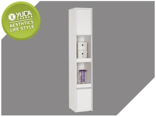 【YUDA】現代風格 卡洛琳 波麗 耐磨 耐水 1尺 雙拉盤 高收納櫃/餐櫃/置物櫃 J8M 420-1