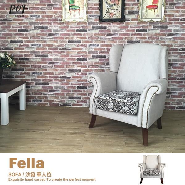 單人位布沙發 主人椅 美式鄉村 經典 【AKW】品歐家具