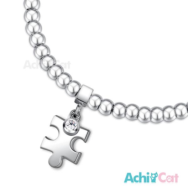 百貨週年慶2020AchiCat圓珠白鋼女手鍊 bead豆豆手鏈珠寶白鋼點滴情懷 幸福拼圖 送刻字 H6044