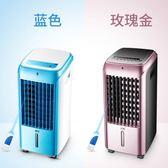 空調扇制冷器單冷風機家用宿舍加濕行動冷氣風扇水冷小型空調 220v電壓專用 igo 遇見生活